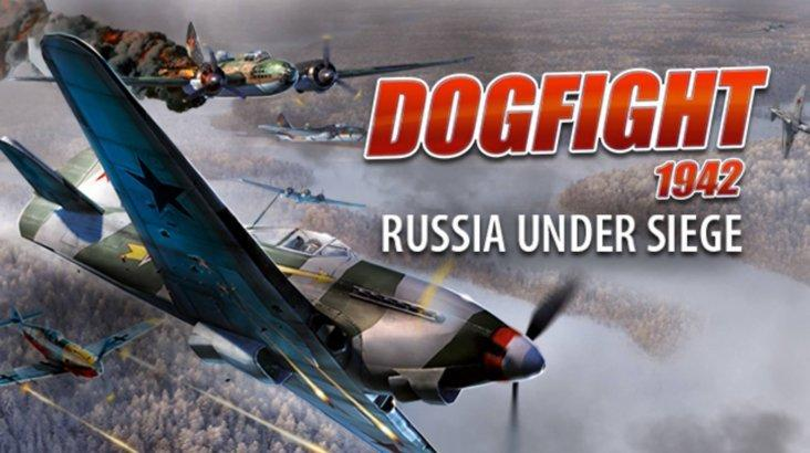 Dogfight 1942 Russia Under Siege ключ активации ПК
