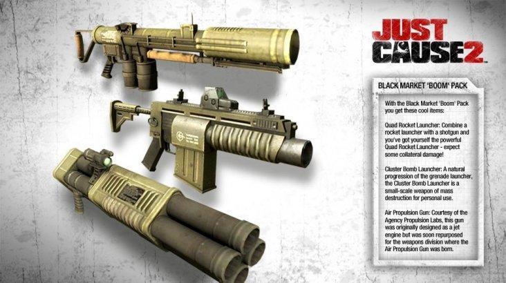 Just Cause 2 - Black Market Boom Pack DLC ключ активации ПК