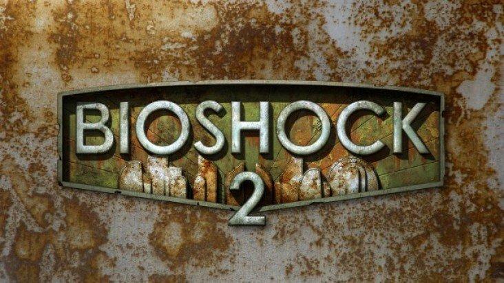 BioShock 2 Remastered ключ активации ПК