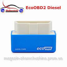 SALE! Экономитель топлива Eco OBD2 бензин чип экономайзер, фото 3