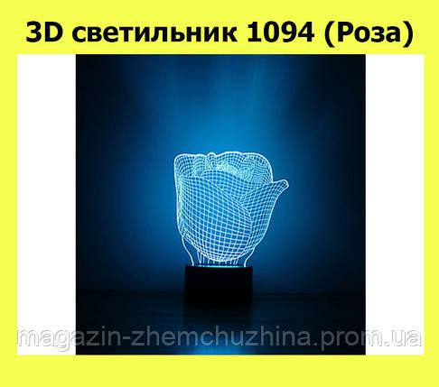 SALE! 3D светильник 1094 (Роза), фото 2