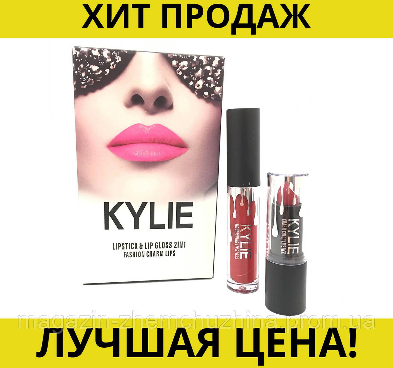 SALE! Набор помада + блеск Kylie Jenner Lipstick Lip Gloss 2in1