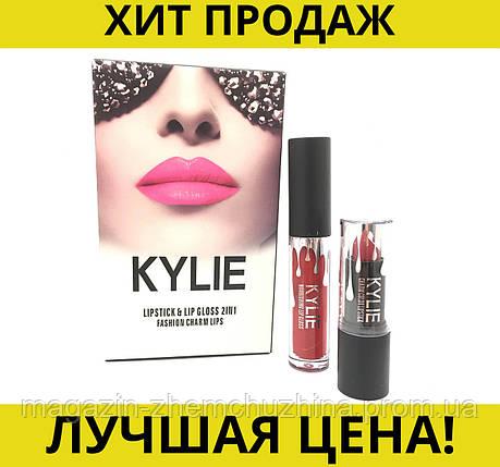 SALE! Набор помада + блеск Kylie Jenner Lipstick Lip Gloss 2in1, фото 2