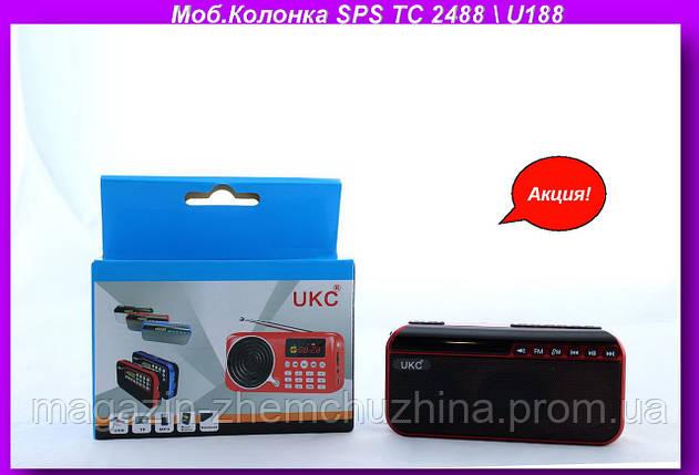 SALE! Моб.Колонка SPS TC 2488 \ U188 + Батарея,колонка портативная, фото 2