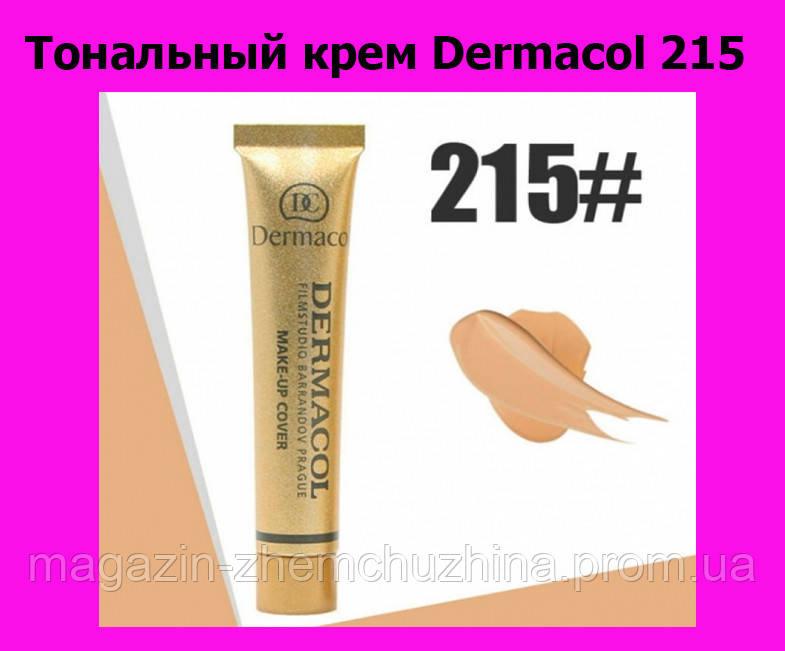 SALE! Тональный крем Dermacol 215