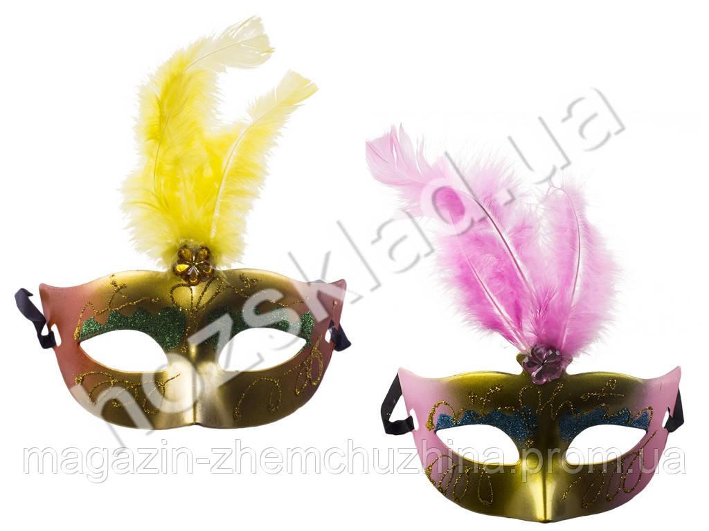 SALE! Маска карнавальная 17см расцветка ассорти (цена за 1шт)