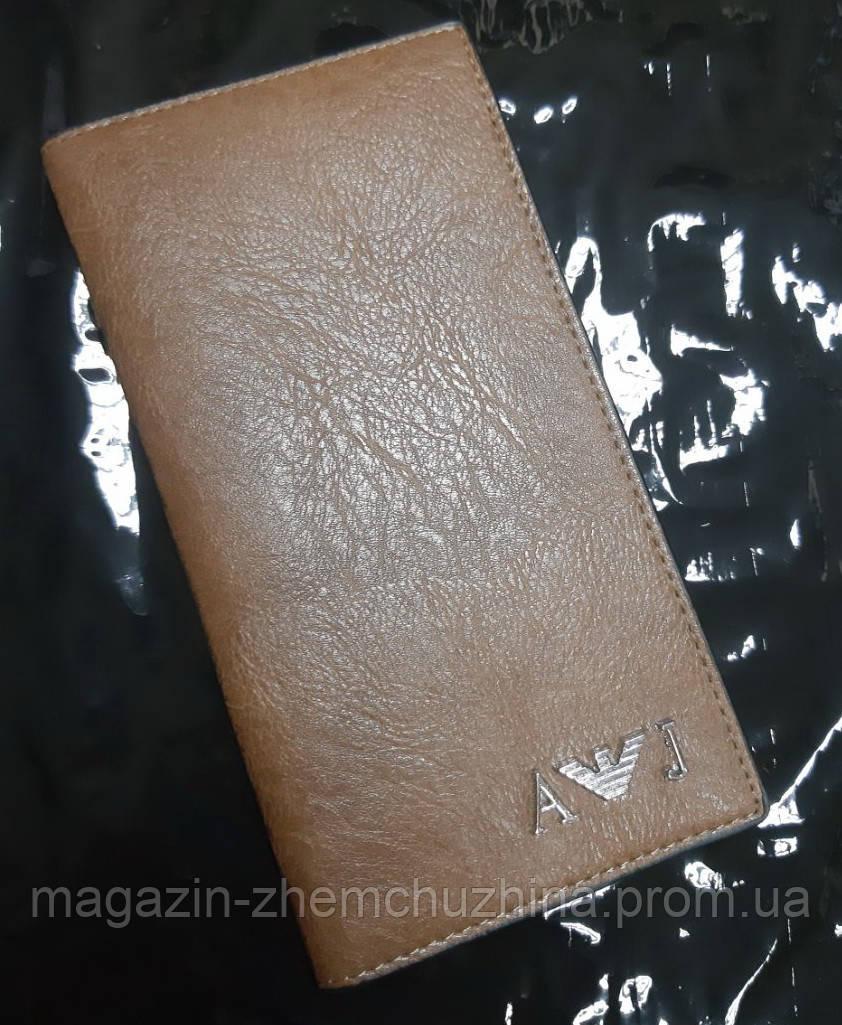 SALE! Мужская купюрница клатч кошелек Giorgio Armani A01 8710 КОРИЧНЕВЫЙ