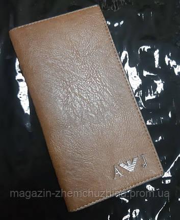 SALE! Мужская купюрница клатч кошелек Giorgio Armani A01 8710 КОРИЧНЕВЫЙ, фото 2