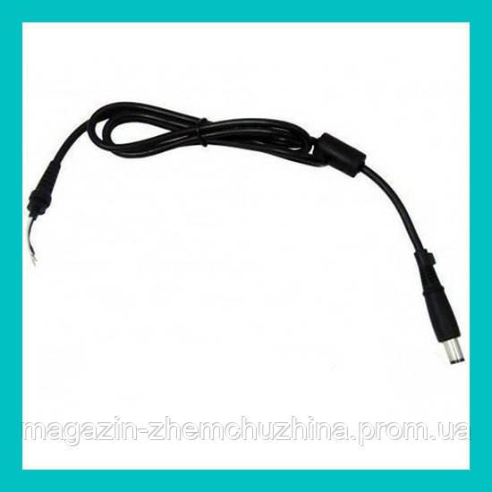 SALE! DC шнур для зарядного устройства к ноутбуку HP (5,5*3,0 ) blu pin