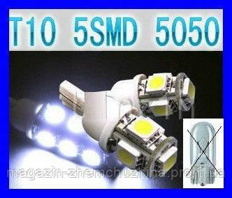 Sale! Светодиоды 5SMD диодов белый 4шт - T10 W5W 5 LED габариты, номер и др, фото 2