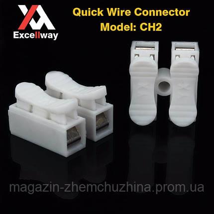SALE! 20 штук Соединитель проводов белых 2х контактный, фото 2