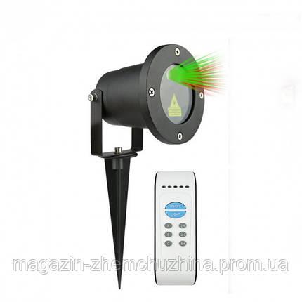 SALE! Лазерный проектор Star Shower 12в1 + Пульт, фото 2