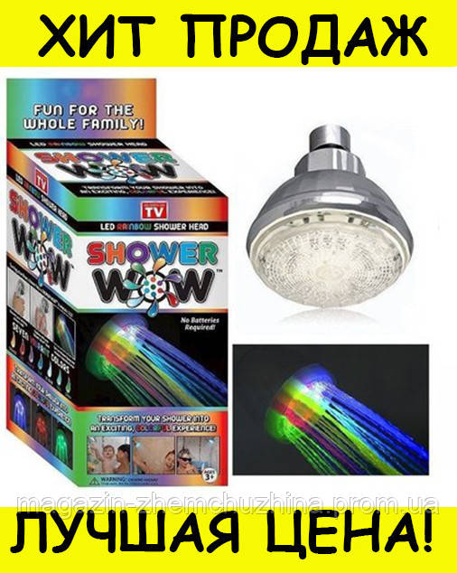 Sale! Насадка для душа для подсветки воды Shower Wow