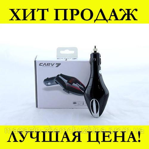 Sale! Трансмитер FM MOD V7 + BT!Миртов