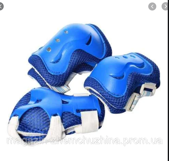 Sale! Защита MS 0338-1 для коленей, локтей, запястий СИНЯЯ