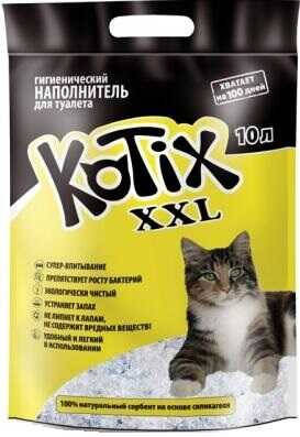 Kotix (Котикс) Силикагелевый наповнювач для котячого туалету 3 л, фото 2