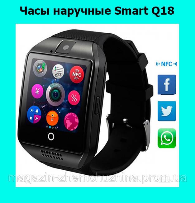 Sale! Часы наручные Smart Q18