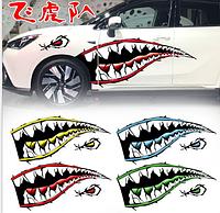 Світловідбиваюча наклейка для автомобіля акулячі зуби 2шт 37*15см, фото 1