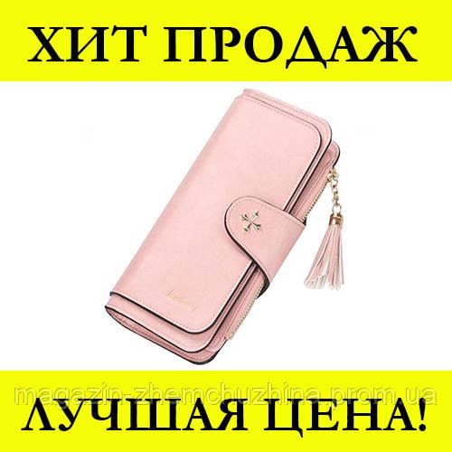 Sale! Кошелек Baellerry N2341 Pink