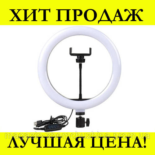 Sale! Кольцевая LED лампа LC-330 (1 крепл.тел.) USB (33см) с ТРЕНОГОЙ