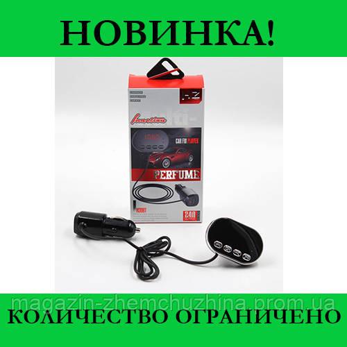 Sale! Трансмитер FM MOD. HZ H30 BT с ароматизатором