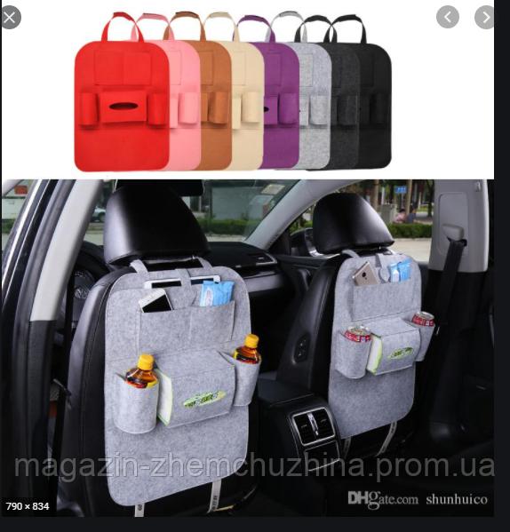 Sale! Органайзер для автомобильного сидения Car Backseat Organiser МАЛИНОВЫЙ