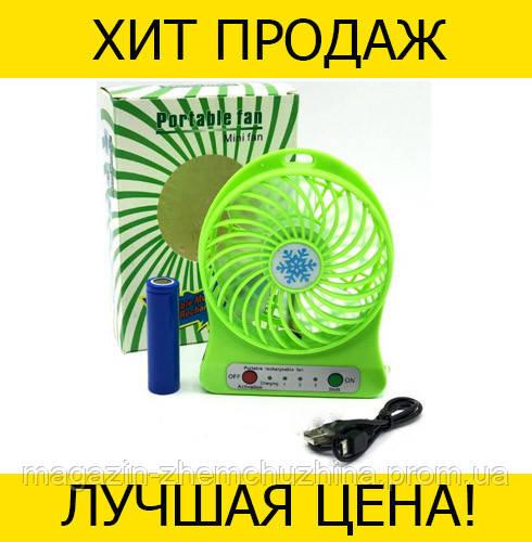 Sale! Портативный настольный вентилятор Portable Fan Mini- Новинка
