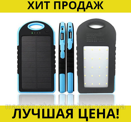 Sale! НА СОЛНЕЧНОЙ БАТАРЕЕ!  POWER BANK SOLAR PB 50000 mAh ⚡ NEW EDITION - ЧЕРНЫЙ, фото 2