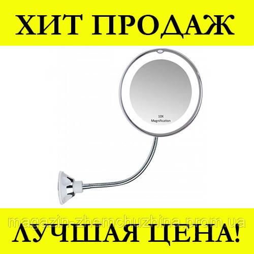 Sale! Зеркало FLEXIBLE MIRROR- Новинка