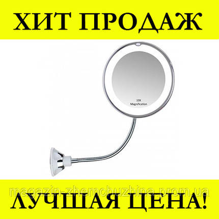Sale! Зеркало FLEXIBLE MIRROR- Новинка, фото 2