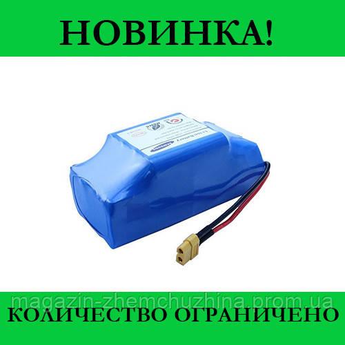 Sale! Аккумулятор для гироборда SL3 36v 4400mAh
