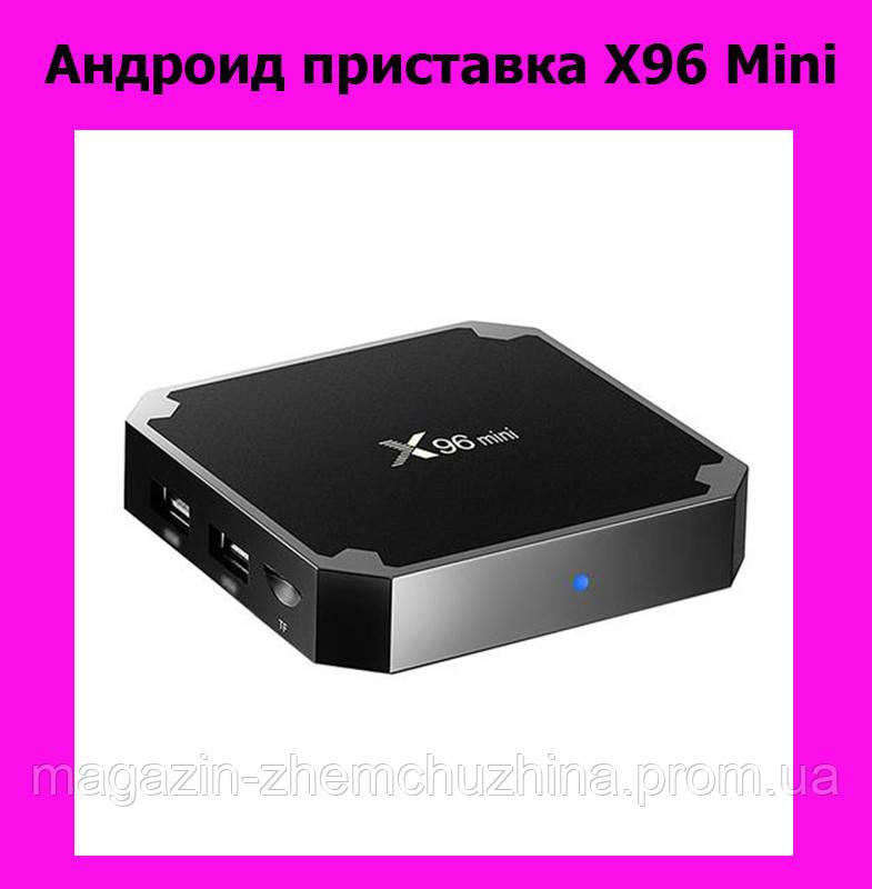 Sale! Андроид приставка X96 Mini android