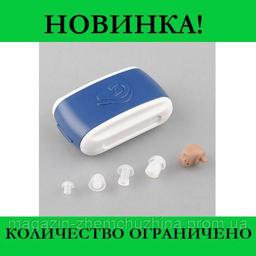 Sale! Слуховой аппарат Hearing Amplifier