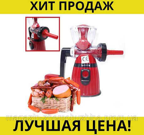 Sale! Мясорубка ручная Meileyi MLY-663- Новинка, фото 2