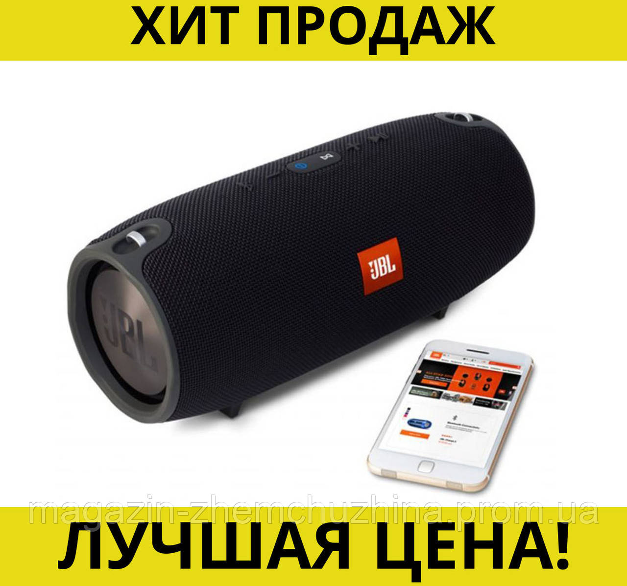 Sale! Портативная Bluetooth колонка JBL EXTREME mini - ЧЕРНАЯ