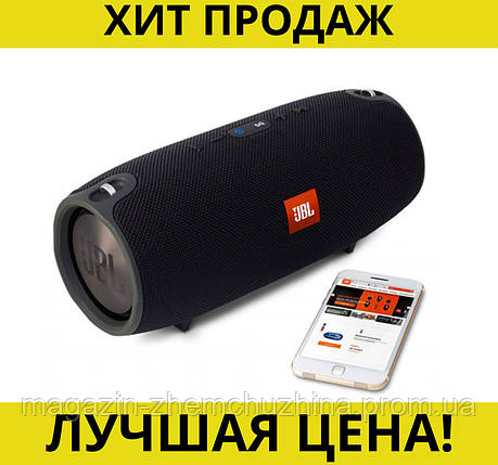 Sale! Портативная Bluetooth колонка JBL EXTREME mini - ЧЕРНАЯ, фото 2