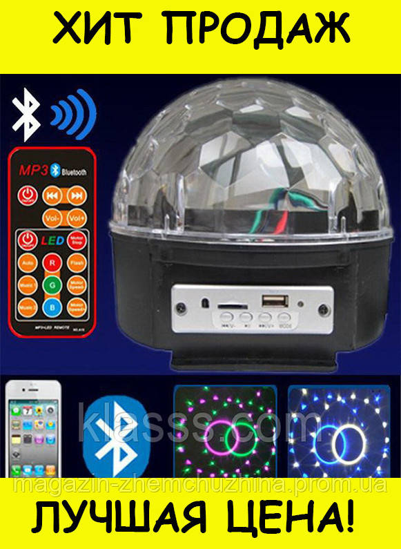 Sale! Magic ball music Диско шар Bluetooth с MP3 плеером