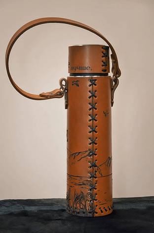 Оригинальный подарок рыбаку - термос в чехле из натуральной кожи с гравировкой, фото 2