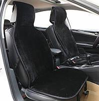 Чехол из овечьей шерсти на автомобильное сиденья, размер 155х55 см.