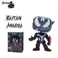 Фигурка Funko POP VENOM YM290-361 Captain America высота 10 см ПВХ экшн кукла и модель