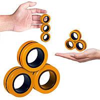 Магнитные кольца Spin Magnetic Rings диаметр 1.9 см спиннер магнитный 3 кольца Оранжевый