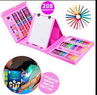 Детский художественный набор для творчества и рисования с мольбертом 208 предметов +Рисуй светом Розовый