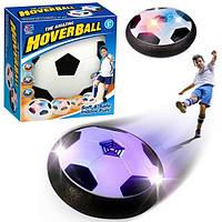 Футбольный мяч для дома с подсветкой HoverBall Чёрно-белый