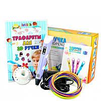 3Д ручка для детей с ЖК экраном пластиком и трафаретами для рисования 3D Pen 2 на 49 метров Фиолетовый