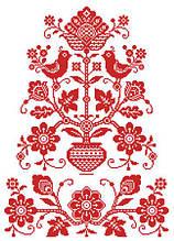 СВРг-23. Схема для вишивки бісером Весільний рушник Дерево життя.
