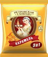Напиток кофейный Петровская Слобода 3в1 Карамель 25п по 18г мягкая упаковка