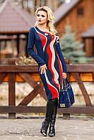 Спокойное теплое платье с волнообразным принтом