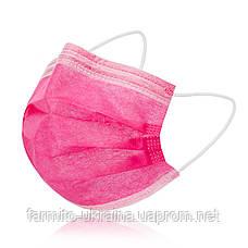 Медицинская маска розовая с фильтром 3х слойная, маска медична з фільтром та зажимом для носу В КОРОБЦІ 50ШТ, фото 2