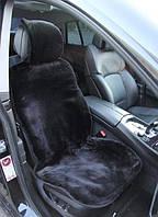 Чехлы из меха на автомобильное сиденья, универсальные (цена за пару)