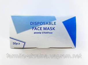 Медицинские маски трёхслойные с фильтром (МЕЛЬТБЛАУН), маска медична з фільтром та зажимом В КОРОБЦІ 50ШТ, фото 2